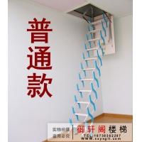 御轩阁钢制楼梯整体楼梯 扶手 阁楼伸缩楼梯 家用楼梯 折叠楼