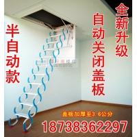 阁楼楼梯厂家直销家用室内顶装伸缩楼梯价格