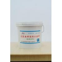 防水防腐涂料氯丁胶乳液