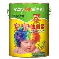 宝宝健康星儿童房专用乳胶漆