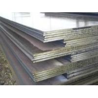 高强板/高强度板/Q460/AH60