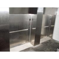 供應各種雜物電梯