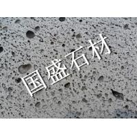 孔洞石 蜂窝石