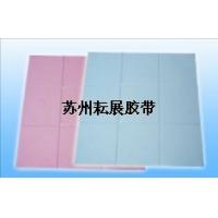软性导热硅(矽)胶垫