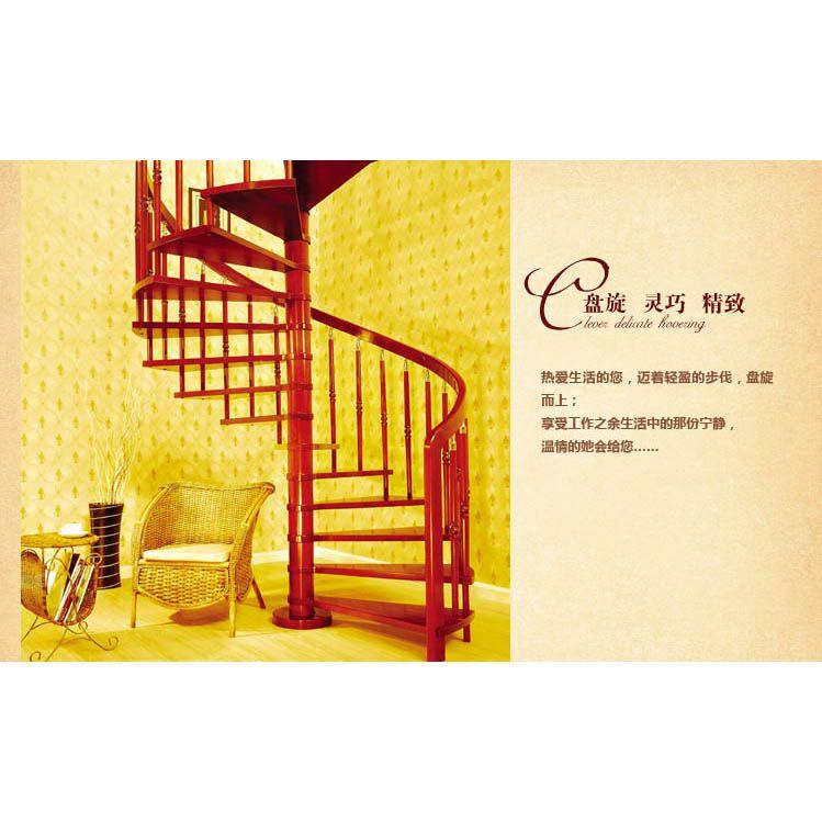 实木楼梯|陕西西安三力威实木楼梯