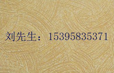 杭州绍兴硅藻泥马来漆湖州艺术涂料