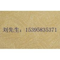 杭州艺术涂料艺术漆墙艺漆