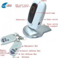 汇潮3G远程视频监控防盗报警器