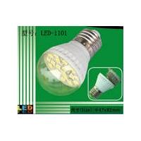 LED贴片照明灯