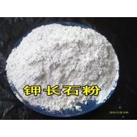 厂家直销钾长石粉-钾长石原矿-陶瓷长石粉-涂料长石粉