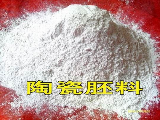 长石粉厂,长石粉颜色,长石粉质量,长石粉成份