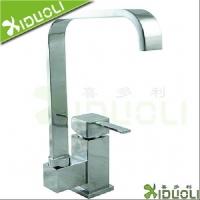 XDL-5021喜多利洁具 七字方管侧出水管厨房菜盆水龙头,