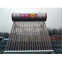 成都卓热太阳能热水器