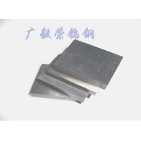 耐腐蚀钨钢 进口钨钢 进口钨钢
