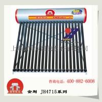 清华阳光金刚系列太阳能热水器