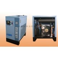 干燥機 冷凍式干燥機