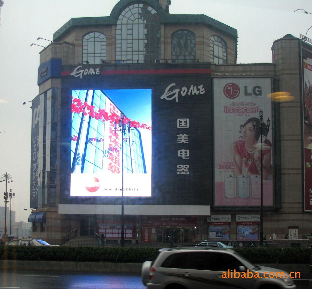 户外p10全彩广告led显示屏花屏产生原因