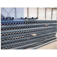 排水管厂家现货供应 3S耐高温聚丙烯 PP超静音排水管 质量
