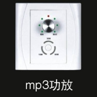 mp3功放