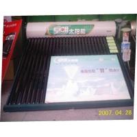 广州皇明太阳能,广州皇明/广州皇明太阳能专卖店