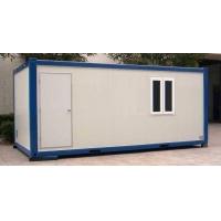 深圳集装箱式组合房,箱式移动房