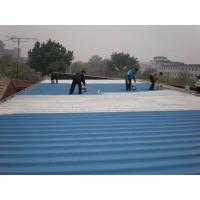 彩钢板屋顶隔热保温涂料