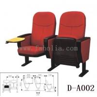 广东礼堂椅价格,剧院椅,公共排椅批发,影院椅,报告厅椅