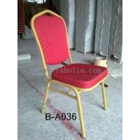 铝合金宴会椅,酒店椅,宾馆餐厅椅子,广东家具工厂价格批发