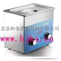 单槽超声清洗机,小型超声波清洗机,微型超声波清洗机