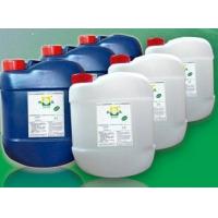 除油、除锈、磷化三合一清洗剂;清洗磷化三合一清洗剂
