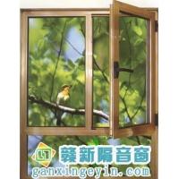 海螺塑钢隔音窗,真空隔音窗价格,隔声窗,隔音门窗