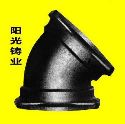 弯头 柔性铸铁排水管件13053666868