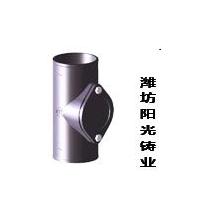 检查口-柔性铸铁排水管件13053666868