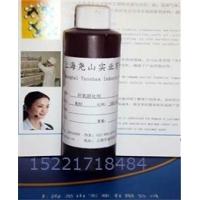 中国名牌上海尧山经济型低成本固化剂R50