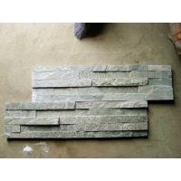 天然文化石厂家绿石英文化石外墙砖,绿色文化石厂家