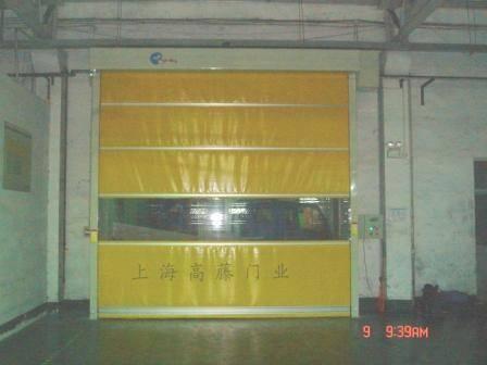 供应雷达式快速提升门.地磁式高速提升门