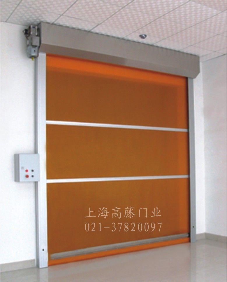 上海高藤供应快速卷帘门,pvc高速软门