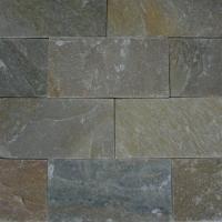重庆文化石-黄木纹平板