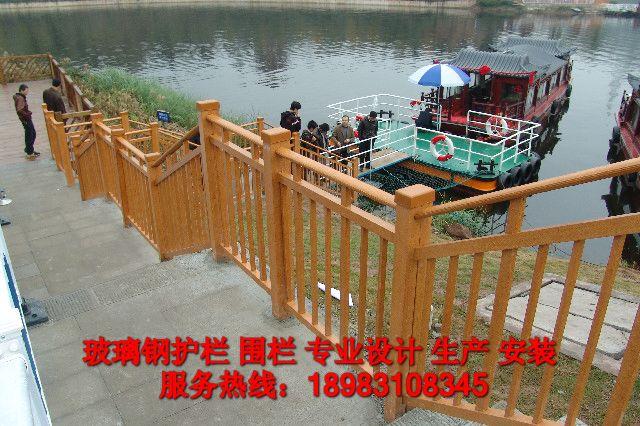 重庆园博园玻璃钢护栏