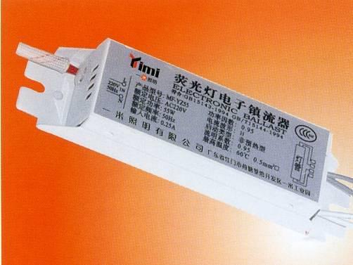 一米照明电子镇流器,变压器系列