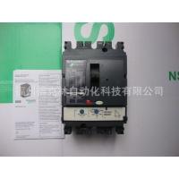 施耐德断路器NSX100H MA50 3P3D