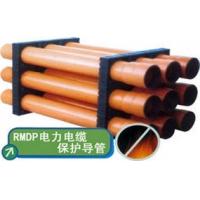 RMDP 电力电缆保护导管