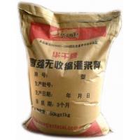 供应1200元/吨吉林灌浆料