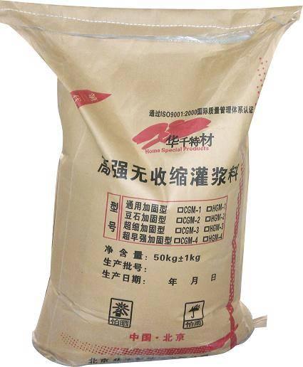 供应CGM型号灌浆料,高强无收缩微膨胀水泥灌浆料