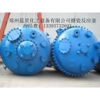 陕西最大的搪瓷反应釜供应商