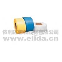 高强度PP打包带/树脂打包带/环保打包带