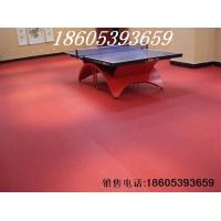 临沂运动地板、临沂塑胶运动地板、临沂健身房运动地板