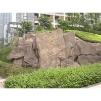 假山奇石,塑石