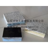 TDD天然石材保温装饰一体板