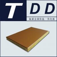 TDD氟碳金属漆一体板(红金)